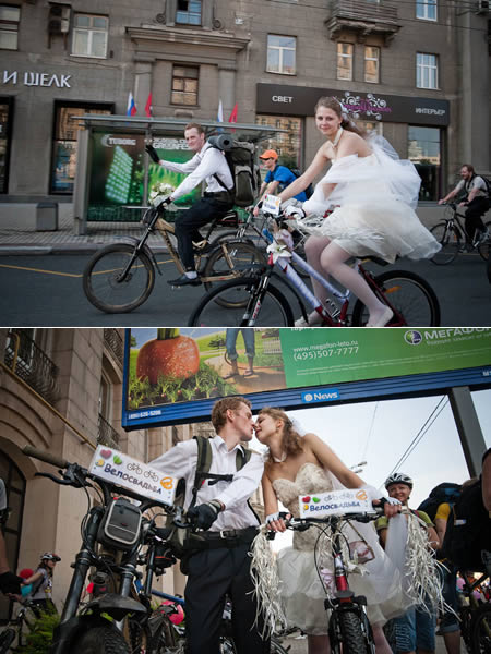 Svatba na kolech